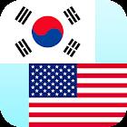 Korean English Translator Pro icon