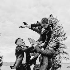 Wedding photographer Aleksandr Vitkovskiy (AlexVitkovskiy). Photo of 03.07.2016