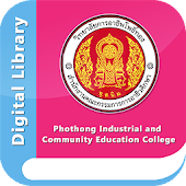 Picec Digital Library