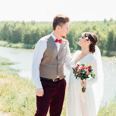 Wedding photographer Rinat Khabibulin (Almaz). Photo of 19.11.2018