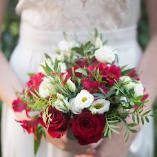 Wedding photographer Marina Lemesheva (MaryL). Photo of 28.10.2016