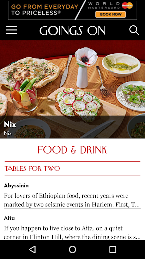 Screenshot 2 for The New Yorker's Android app'