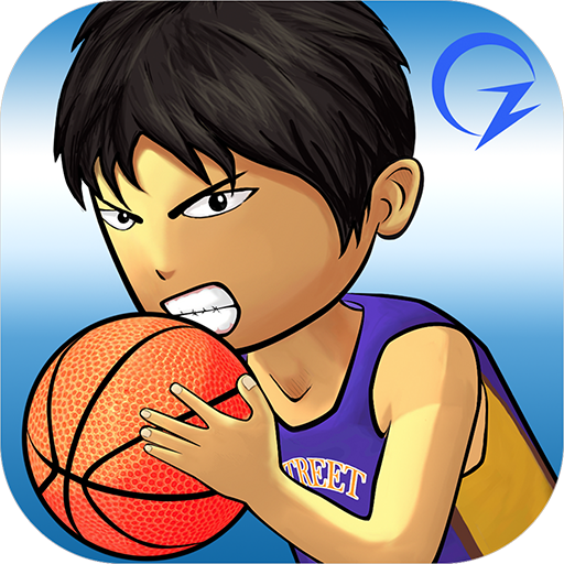 Street Basketball Association file APK for Gaming PC/PS3/PS4 Smart TV