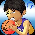 Street Basketball Association download