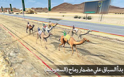 Markad Racing 2020 1.4 screenshots 6