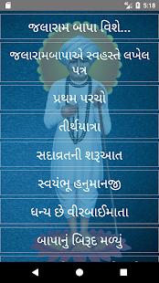 Bhakt Shree Jalaram - náhled