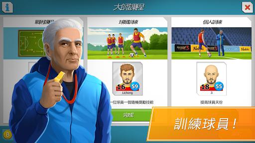 免費下載體育競技APP|11x11:足球經理 app開箱文|APP開箱王