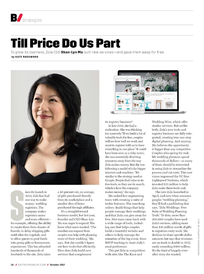 Entrepreneur Magazine- screenshot