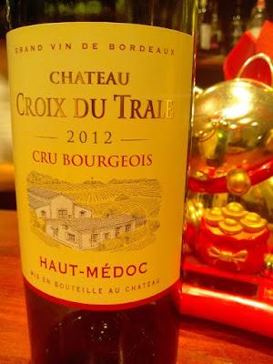 Médoc Chateau la croix du Trale - Cru bourgeois