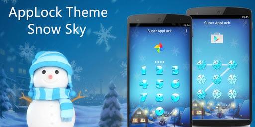 應用鎖主題-下雪的星空