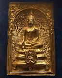 7.สมเด็จประทานพร หลังรูปเหมือนหลวงพ่อแพ วัดพิกุลทอง พ.ศ. 2534 เนื้อทองผสม พร้อมกล่องเดิม