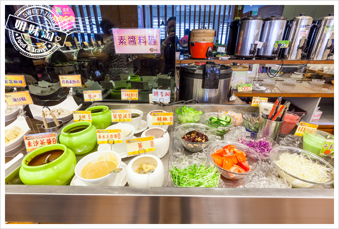 上竹林食草館養生汆燙鍋素食
