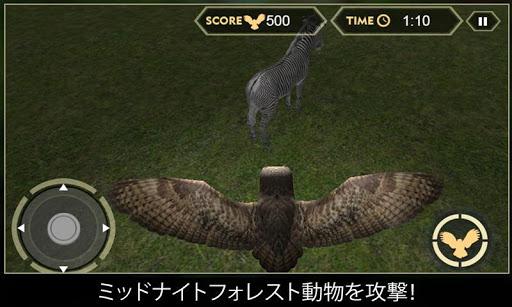 無料模拟Appのワシミミズクバードアタックシム 記事Game