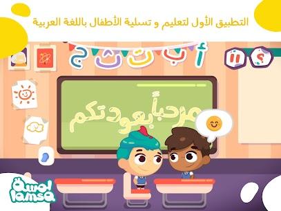 لمسة : قصص و ألعاب أطفال عربية  10