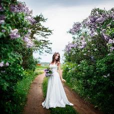 Wedding photographer Olga Nechaeva (SmileToMe). Photo of 30.10.2017