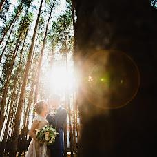 Wedding photographer Vasiliy Kovalev (kovalevphoto). Photo of 03.07.2018