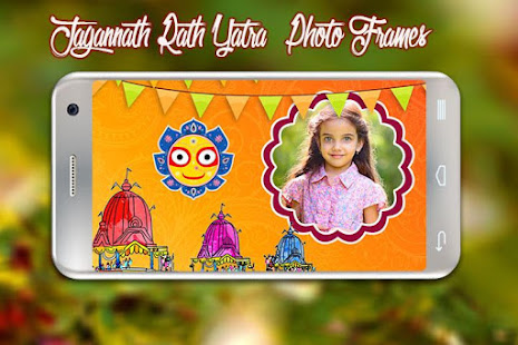 Download Jagannath Ratha Yatra Photo Frames For PC Windows and Mac apk screenshot 1