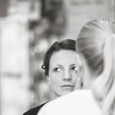 Wedding photographer Grzegorz Żurawski (gregstudiopl). Photo of 17.07.2014