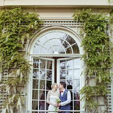 Wedding photographer Yana Korn (de48a464ad6a656). Photo of 21.09.2017