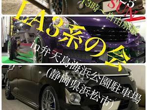 ミライース LA350Sのカスタム事例画像 Dai 〜LA3系の会〜さんの2021年06月17日16:05の投稿