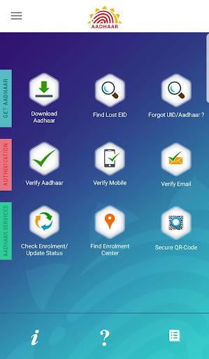 AadhaarApp 1.6 app download 1