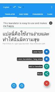 Thai English Translator Free 6.9.1 (Premium)