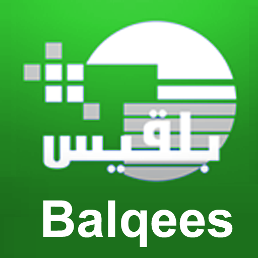 My Balqees