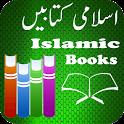 Islamic Books Urdu icon