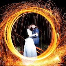 Wedding photographer Jocemar Voss Kovacs (vosskovacs). Photo of 06.03.2014
