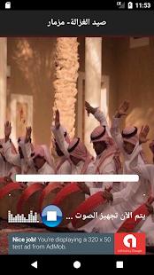 اغاني اليمن جلسات عود ومزمار - náhled