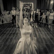 Wedding photographer Sofia Camplioni (sofiacamplioni). Photo of 15.05.2018
