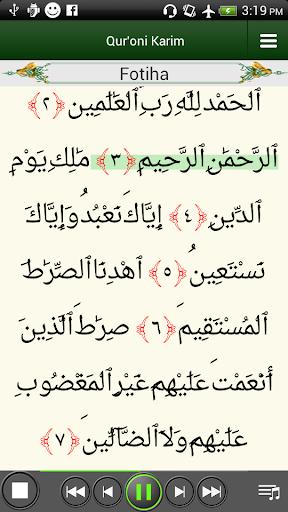 Muslim Taqvimi (Prayer times) 1.2.9 screenshots 8