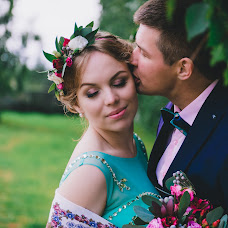 Wedding photographer Natalya Savkina (NatashaSavkina). Photo of 18.08.2015