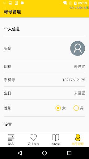 aibao_demo