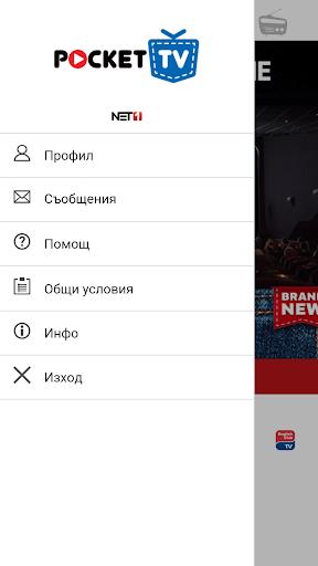 Net1 PocketTV screenshot 2
