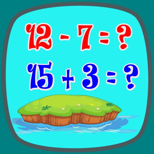 Plus Minus Kids Math Trainer