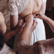 Wedding photographer Alena Torbenko (alenatorbenko). Photo of 06.06.2018