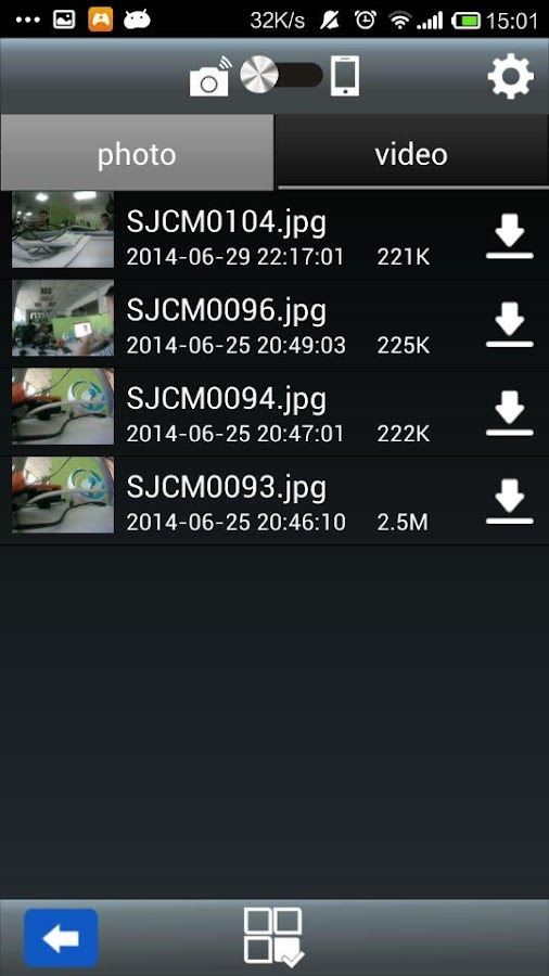 SJ5000PLUS- screenshot