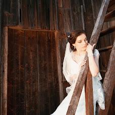 Wedding photographer Aleksandr Ravlyuk (ravlyuk). Photo of 12.09.2014