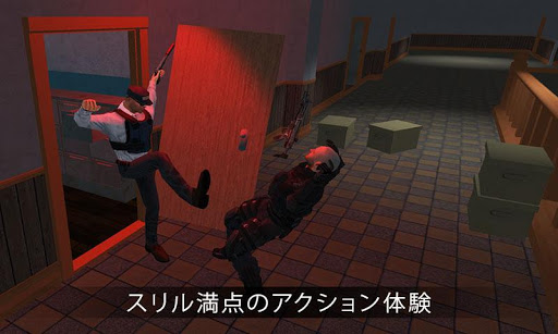 シークレットエージェントレスキューミッション3D