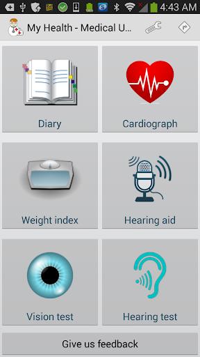 私の健康 - 医療ユーティリティ