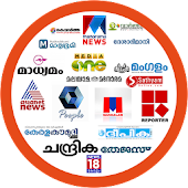 Malayalam News Paper News TV