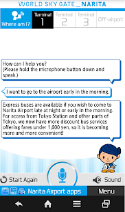 Narita Concierge NariCo- screenshot thumbnail