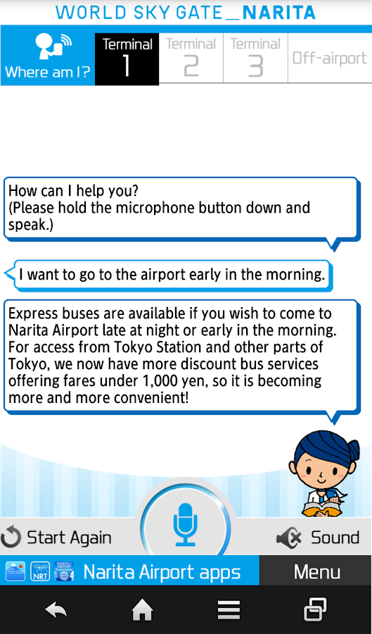 Narita Concierge NariCo- screenshot
