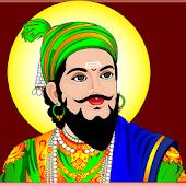 Shivaji History in Tamil