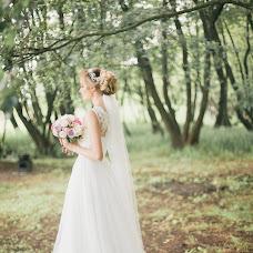 Wedding photographer Darya Mayornikova (maiornykova). Photo of 09.06.2017