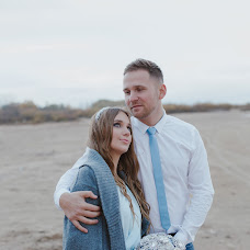 Wedding photographer Arina Aleksandrova (alexandrovaarina). Photo of 10.11.2015