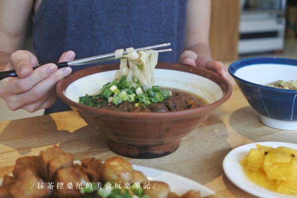 太一食堂(牛肉麵、餛飩)