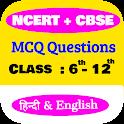 NCERT & CBSE MCQ Test Class 6 to 12 icon