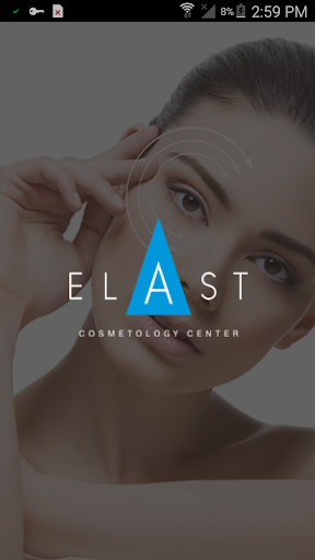 Elast Cosmetology Clinic 10.71.2 screenshots 1
